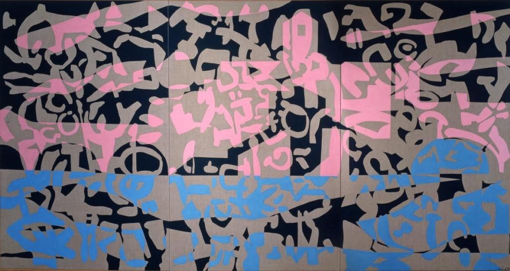 Pieno giorno (Veduta),1987