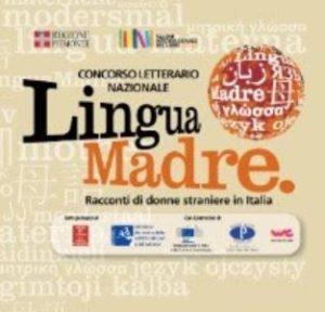 Lingua Madre Duemiladiciassette @ Palazzo Graneri | Torino | Piemonte | Italia