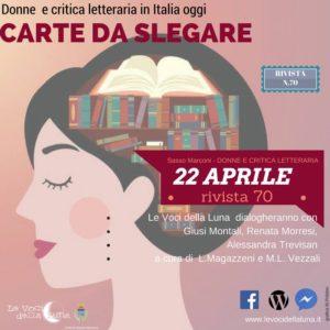 Carte da slegare - Donne e critica letteraria in Italia oggi @ Emilia-Romagna   Italia